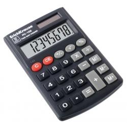 Calculadora electrónica 8 dígitos PC-102